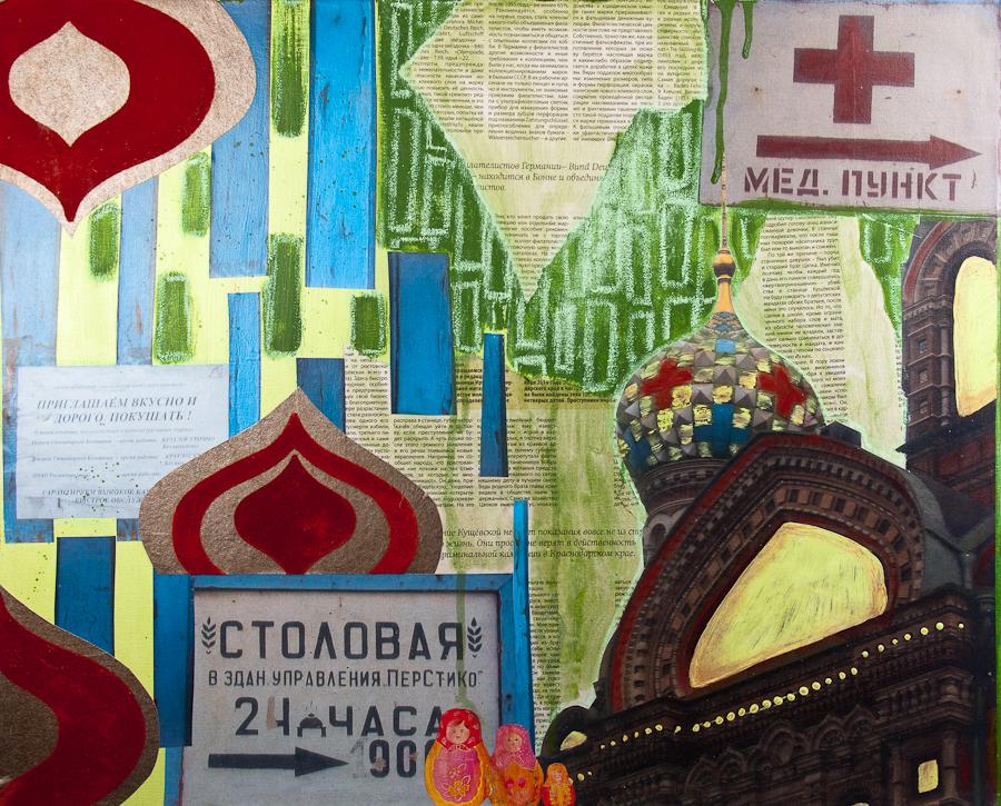 Augenreisen - St. Petersburg